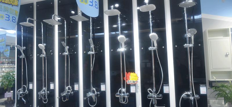 手持式花洒套装卫浴用品展厅